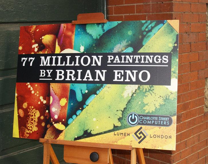 Brian Eno's 77 Million Paintings exhibit
