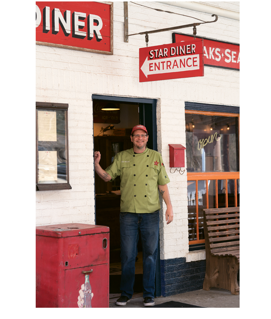 Filler' Up Chef Brian Sonoskus (formerly with Tupelo Honey Café for 15 years) opened Star Diner in 2017 inside an old 1920s service station in Marshall.